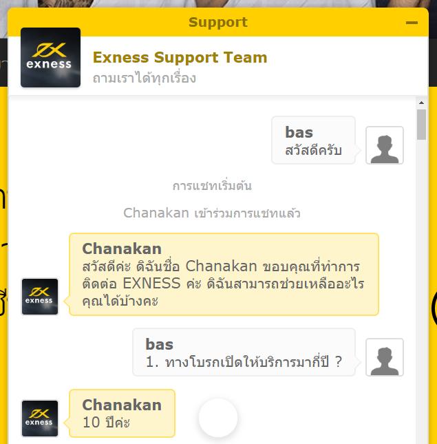 forex live chat avis prekybininko pasirinkimo binaire